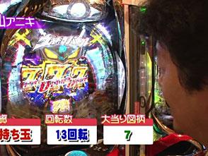 双極銀玉武闘 PAIR PACHINKO BATTLE #27 守山アニキ&三橋玲子 vs SF塩野&しおねえ