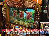 松本ゲッツ!!L #15 トニー(前半戦)