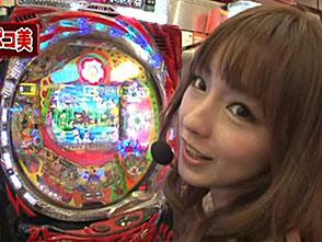 炎の!!パチンコ頂リーグ #52 ポコ美 vs 小太郎