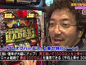 全開!パチスロリーグ #7 木村魚拓 vs フェアリン(前半戦)