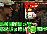 らぶパチらぶスロ #27 沖ドキ!-30