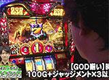 バトルカップトーナメント #4 Bブロック1回戦 矢野キンタ vs マリエ