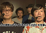 MILLION GOD GRAND PRIX III〜2015剛腕最強決定戦〜【3部作特別版】 プロモーションムービー