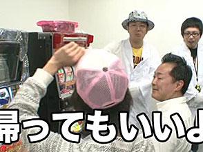 パチスロ必勝ガイド・セレクション Vol.9 #7 ういちのパチスロ実験室