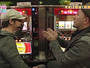 らぶパチらぶスロ #28 沖ドキ!-30