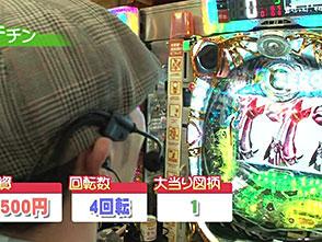 双極銀玉武闘 PAIR PACHINKO BATTLE #28 ドテチン&シルヴィー vs ネッス&セグ子