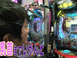 ブラマヨ吉田のガケっぱち #148 さやか 後編