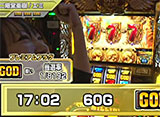 MILLION GOD GRAND PRIX III〜2015剛腕最強決定戦〜【3部作特別版】 後編