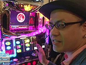 バトルカップトーナメント #5 Aブロック2回戦 ラッシー vs 木村愛鯉