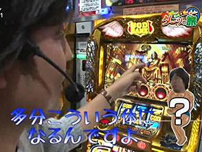 まりも☆舞のダーツの旅 in GIZNA S-style #33/#34