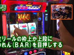 ヒロシ・ヤングアワー #167 山本コーラ「ハナビ」