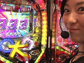双極銀玉武闘 PAIR PACHINKO BATTLE #29 ムム見間違い&ちょび vs 守山アニキ&三橋玲子
