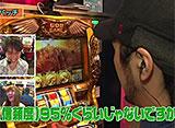 松本ゲッツ!!L #17 nanami(前半戦)