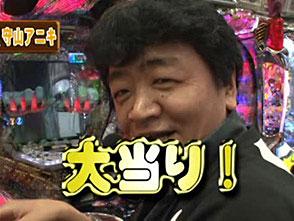 炎の!!パチンコ頂リーグ #54 ポコ美 vs 守山アニキ
