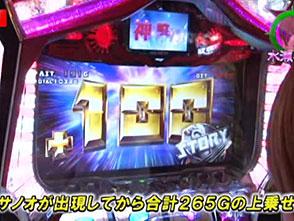 水瀬&りっきぃ☆のロックオン Withなるみん #142 東京都中野区