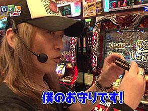 スロもんTAG #102 中武一日二膳&アニマルかつみ vs 塾長&ガル憎 2