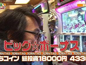 スロもんTAG #103 中武一日二膳&アニマルかつみ vs 塾長&ガル憎 3