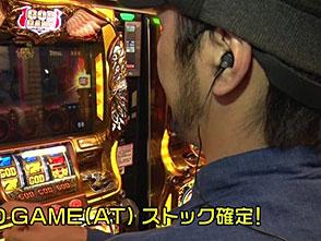 松本ゲッツ!!L #18 nanami(後半戦)