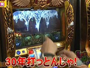 しんのすけのLet's Go Begin! #22/#23/#24 ゲスト「大崎一万発」後編