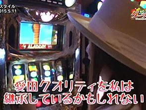 まりも☆舞のダーツの旅 in GIZNA S-style #37/#38