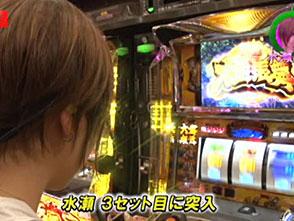 水瀬&りっきぃ☆のロックオン Withなるみん #143 神奈川県相模原市