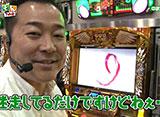 スロもんTAG #105 中武一日二膳&塾長 vs 諸積ゲンズブール&鈴虫君 1
