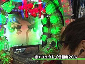 ポコポコ大作戦 #15 山ちゃんボンバー&田中由姫 前半