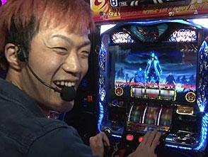 旬速ホール実戦! #41 バジリスク〜甲賀忍法帖〜絆