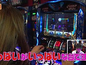 松本ゲッツ!!L #19 はっち(前半戦)