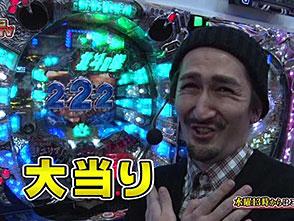 ジャンボ☆パチンコ オリ法TV〜この時間からはこう打て!!〜 #8 セリー vs ソフィー(後半戦)