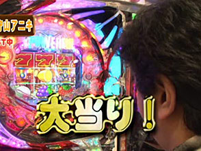 炎の!!パチンコ頂リーグ #56 小太郎 vs 守山アニキ