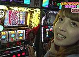 全開!パチスロリーグ #11  松本バッチ vs フェアリン(前半戦)