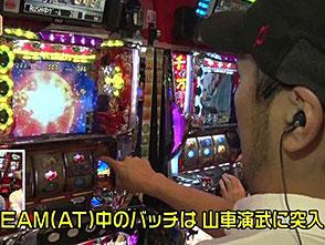 松本ゲッツ!!L #20 はっち(後半戦)