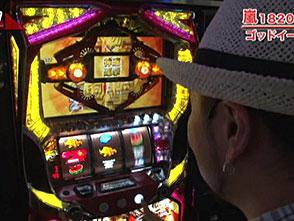 嵐・梅屋のスロッターズ☆ジャーニー #320 鹿児島県 前編