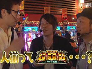 スロじぇくとC #2 第2回男気パチスロ
