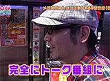らぶパチらぶスロ #37 沖ドキ!-30
