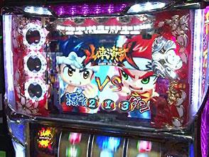 旬速ホール実戦! #44 パチスロ大工の源さん〜桜満開!源 DREAM ver.〜