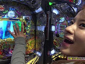 ジャンボ☆パチンコ オリ法TV〜この時間からはこう打て!!〜 #9 セリー vs 松本樹(前半戦)