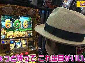 しんのすけのLet's Go Begin! #27/#28/#29 ゲスト「シャーク」後編