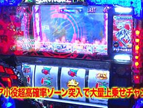 黄昏☆びんびん物語 #129 第65回 前半戦