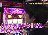 らぶパチらぶスロ #39 沖ドキ!-30