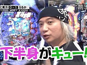 サイトセブンカップ #281 22シーズン 貴方野チェロス vs せんだるか(後半戦)