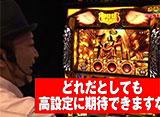 ユニバTV2 #73 ミリオンゴッド-神々の凱旋