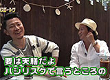 パチスローライフ #135 ガチャガチャの旅 64  東京23区「江戸川区」 前編