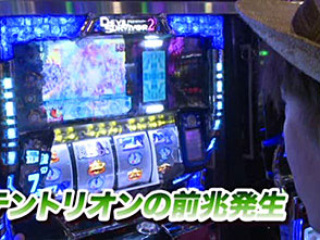 射駒タケシの攻略スロットVII #669 キコーナ蒲田店実戦 前半戦