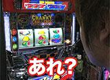 諸ゲン&鈴虫君の俺たちの台 #5 クランキーコレクション/パチスロ北斗の拳 転生の章