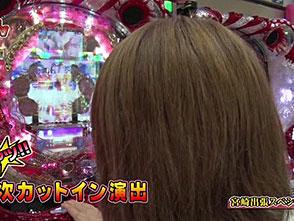 ジャンボ☆パチンコ オリ法TV〜この時間からはこう打て!!〜 #11 宮崎出張SP(前半戦)