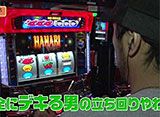 松本ゲッツ!!L #22 陽菜(後半戦)