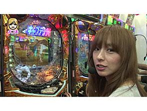 パチマガGIGAWARS シーズン8 #10 助六vs優希vsポコ美 後半戦