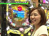 青山りょうのMISSION:POSSIBLE? #5 CRAスーパー海物語IN沖縄3